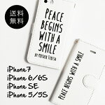 (メール便送料無料)iPhone7/6S/6/SE/5S/5ケースカバー折りたたみ手帳スタンド英語デザインのスタイリッシュでシンプルなアイフォン7/アイフォン6/5ケース