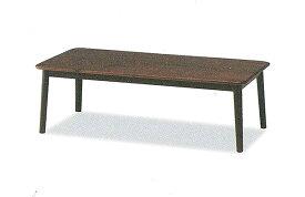 【開梱設置・送料無料】スローライフ2 リビングテーブル ブラウンサイズ:幅120×奥行55×高さ38cm