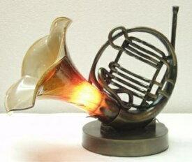 【送料無料!!】【即納可!!】新入荷しました♪ホルンランプ インテリアランプ ガラス 楽器 ホルン