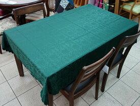 人気商品!!【即納可!!】再入荷しました♪180x135cm テーブルクロス グリーンクリスマス カラー 緑 撥水加工