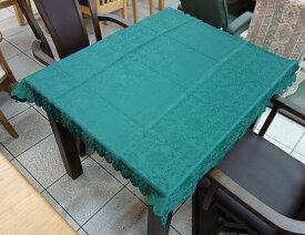 人気商品!!【即納可!!】再入荷しました♪テーブルクロス トップクロス グリーン 100×100cmクリスマス カラー 緑 撥水加工