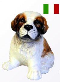 イタリア製陶器 セントバーナード置物