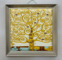 【即納可!!】【送料無料】再入荷しました♪イタリア製 刺繍絵画  額絵 クリムト 生命の樹グスタフ・クリムト 生…