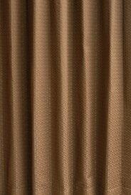 カーテン オーダーメイドカーテン 送料無料 高級 インド製 遮光 「トリロジー ブラウン」 1.5倍ヒダ 巾(〜100cm)×丈(〜150cm)新築 マンション かけ替え 掛替  オーダーカーテン