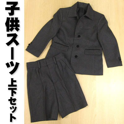 *9/20から500円値下*おしゃれな子供スーツ(ジャケット&ハーフパンツセット) 100,110,120,130,140