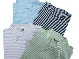 PERSON'S長袖ボーダーハイネックTシャツ  M L LL (ブラック・ブルー・ライトピンク・カーキ【あす楽対応】
