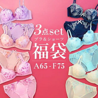 Luxurious Bra and Panty Lucky Bag (3 Sets)