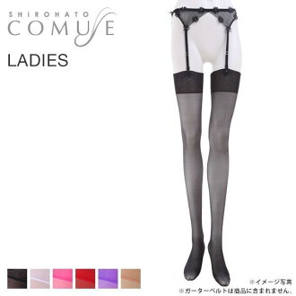 Comuse Stockings (Made in Japan, Require a garter belt)