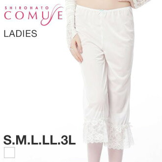 COMUSE, wedding, drawers, bridal inner wear, S, M, L, LL, 3L