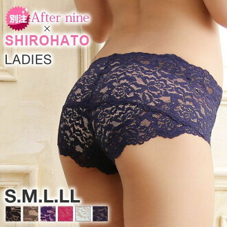 After Nine x Shirohato Lace Hiphanger Sanitary Panties (for winged pads)