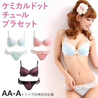 [Triumph x SHIROHATO Collaboration] Chemical Lace & Dotted Tulle Bra Set AAA cleavage