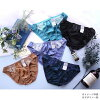 Tricot Panty Lucky Bag (Pack of 10 Panties)
