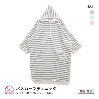 Inujirushi Hooded Bath Robe (Size M-L)