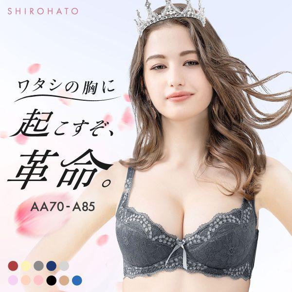 【送料無料】 (モードマリー)Mode Marie 脇肉革命 62408コレクション 3/4カップブラジャー AAA レディース