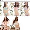 Flower Fairy Push-Up Bra and Panties Set (Sizes A-D)