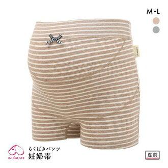 (견인) INUJIRUSHI 보더무늬라쿠바 나무 팬츠 임산부대