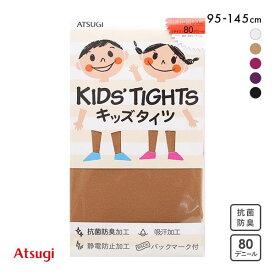 【メール便(10)】 (アツギ)ATSUGI キッズタイツ 80デニール あったか カラータイツ