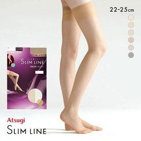 【メール便(6)】 (アツギ)ATSUGI (スリムライン)SLIM LINE セパレートストッキング ふともも丈 クチゴムゆったり レディース