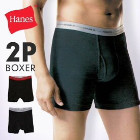 【メール便(30)】 (ヘインズ)Hanes Global Line ボクサーブリーフ 2枚セット メンズ