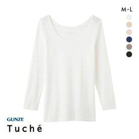 20%OFF グンゼ トゥシェ 着るコスメ 8分袖インナー 綿100% 天然美容成分配合 レディース GUNZE Tuche