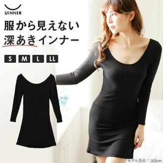 (コントランテ) a Contrante deep Aki neckline dress length warm inner seven minutes sleeve [maxi length boat neck deep V neck long sleeves]