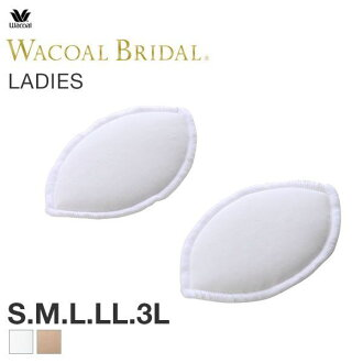 20% OFF (Wacoal) Wacoal Wacoal wedding lemon type pad Lady's