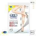 【メール便(10)】 (メディキュット)MediQttO スレンダーマジック 着圧 ストッキング -5cm レディース