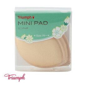 (トリンプ) Triumph ミニパッド レモン型 フリーサイズ パッド ブラジャー用 レディース