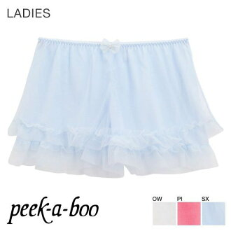 (P car boo) Lady's belonging to peek-a-boo Tulle two colors リボンフレアパンツルームパンツアンダーパンツクロッチ