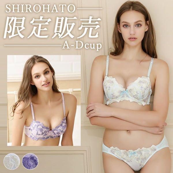 SHIROHATO限定販売 華やか花柄刺繍 ブラショーツセット ABCD 盛りブラ 谷間ブラ レディース