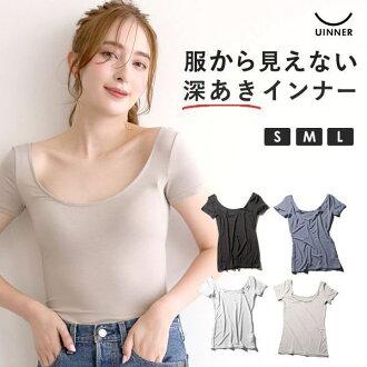(コントランテ) ContRante deep Aki neckline warm inner two minutes sleeve Lady's