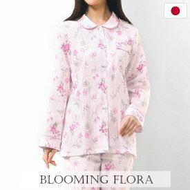 42%OFF (ブルーミングフローラ)bloomingFLORA 日本製 ダブルガーゼ 綿100% 花柄 丸衿パジャマ レディース 優しい着心地 上下セット ルームウェア