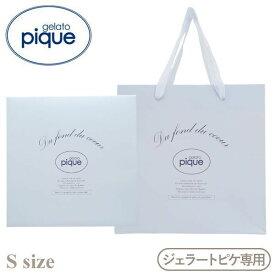 (ジェラートピケ)gelato pique ギフトBOX-Sサイズ ジェラピケ