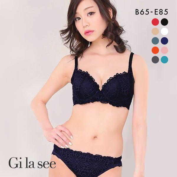 (ギャラシー)Gi la see 美乳ブラ 背中すっきり脇高 3/4カップ ブラショーツセット BCDE レディース [ 大きいサイズ アンダー85まで ]