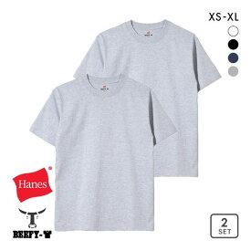 (ヘインズ)Hanes BEEFY クルーネックTシャツ ビーフィー 2P メンズ 大きいサイズ LLまで