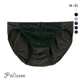 【メール便(4)】 Palissee 大きな胸を小さく見せる フロントレース スタンダード ショーツ M L LL 3L 大きいサイズ 単品 レディース 3Lまで