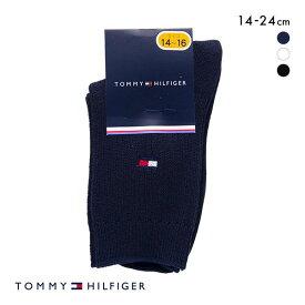 【メール便(10)】 (トミー・ヒルフィガー)TOMMY HILFIGER KIDS リブクルーソックス キッズ