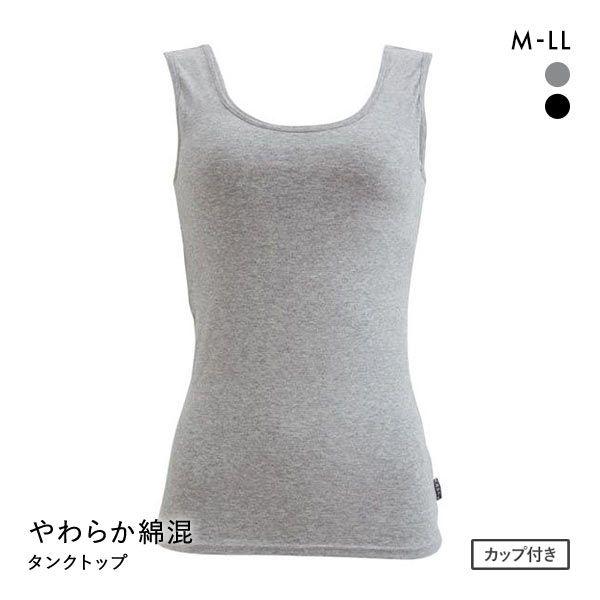 (クロスコ)KUROSUCO やわらか綿混 カップ付き タンクトップ ブラトップ レディース [ 大きいサイズ LLまで ]