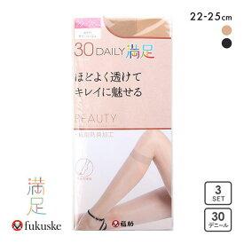 【メール便(12)】 (福助)Fukuske デイリー満足 ほどよく透ける ショート丈 ストッキング 3足組 レディース