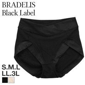 50%OFF【メール便(4)】 (ブラデリスニューヨーク)Bradelis Black Label (マジェスティ)Majesty Panty すっぽり ショーツ 単品 大きいサイズ 3Lまで レディース