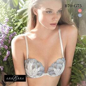(アンブラ)ANNEBRA Irises フロントホック 3/4カップ ブラジャー BCDEFG グラマーサイズ サイズ豊富 谷間 ふっくら 単品 レディース [ 大きいサイズ アンダー80まで ブラ 下着 ]