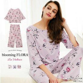 【送料無料】 (ブルーミングフローラ)bloomingFLORA 柔らかのびのび トロピカFloral フレアスリーブ Tシャツ + ワイドパンツ 上下セット ルームウェア パジャマ レディース