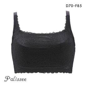 Palissee 大きな胸を小さく見せるブラ フルカップ ノンワイヤー ブラジャー DEF 脇高 脇肉 総レース 胸元カバー ワイヤレスブラ 単品 レディース アンダー80 アンダー85 大きいサイズ
