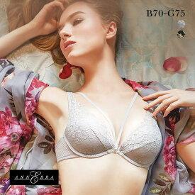 (アンブラ)ANNEBRA Glamour I love Change デコルテレース 3/4カップ ブラジャー BCDEFG 谷間 単品 レディース