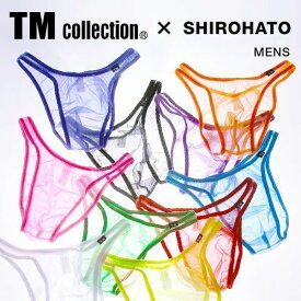 【メール便(3)】 (ティーエム コレクション)TM collection×SHIROHATO 別注 スパークハーフ フルバック ビキニ ブリーフ メンズ
