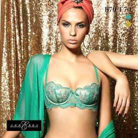(アンブラ)ANNEBRA Royal2 1/2カップ ブラジャー BCDE セクシー 谷間 単品 [ 下着 レディース ブラ ]