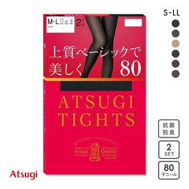 【メール便(25)】 (アツギ)ATSUGI (アツギタイツ)ATSUGI TIGHTS タイツ 80デニール 2足組 消臭 発熱 毛玉ができにくい レディース 黒