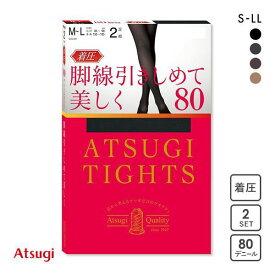 【メール便(25)】 (アツギ)ATSUGI (アツギタイツ)ATSUGI TIGHTS 着圧 タイツ 80デニール 2足組 消臭 発熱 毛玉できにくい レディース 黒