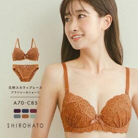 (ソニアブラック)SONIA black 花柄スカラップレース リボン ブラジャー ショーツ セット ABC 小さいサイズ [ 下着 レディース ブラ 盛り 盛れる 谷間 バストアップ 厚手 小胸 プチバスト アンダー大きめ アンダー80 アンダー85 ]