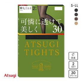 【メール便(15)】 (アツギ)ATSUGI (アツギタイツ)ATSUGI TIGHTS タイツ 30デニール 2足組 消臭 発熱 毛玉できにくい レディース